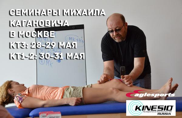 mkaganovich